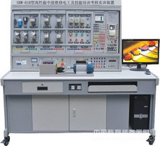 中级维修电工及技能培训考核实训装置