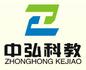 上海中弘科教设备有限公司