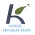 东莞市华凯检测设备科技有限公司
