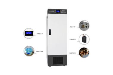 恒温恒湿箱 BPS-250CH