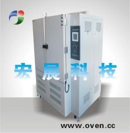 高低温试验箱贵阳,高低温试验箱遵义,铜仁高低温试验机