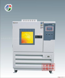 RP系列高低温交变湿热试验箱