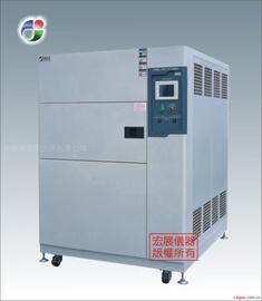 高低温冲击试验箱,三箱法温度冲击试验箱