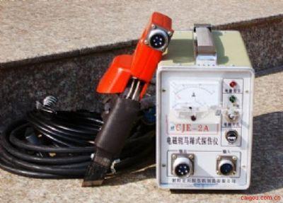 CJE-2A交流多用电磁轭探伤仪,多用磁粉探伤仪厂家