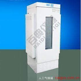 MGC-400H(P)人工气候箱
