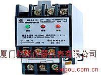 DLJ-00K漏电继电器