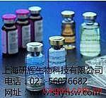 人难辨梭状芽孢杆菌毒素A型抗原ELISA试剂盒