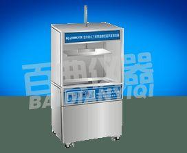 供应超声波清洗器,超声波清洗器厂家价格,高频超声波清洗器