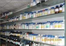 14907-27-8,D-色氨酸甲酯盐酸盐/D-Tryptophan methyl ester hydrochloride