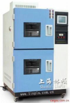 上海高低温试验箱2013价格目录表
