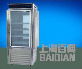 PRXD-450低温人工气候箱