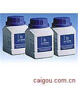 红四氮唑(TTC国产)