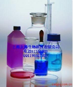 小鼠脑钠素  ELISA试剂盒