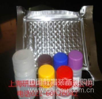 人轮状病毒抗原(RV Ag)ELISA Kit