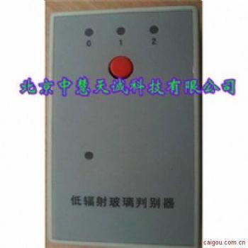 玻璃表面应力仪 型号:ZKSM-2