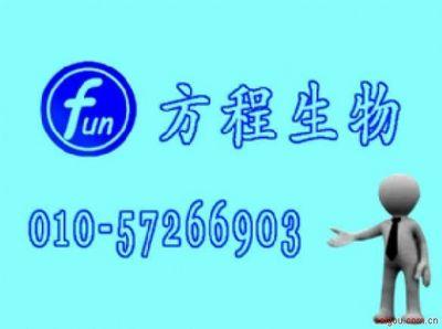北京酶免分析代测小鼠白介素17(IL-17)ELISA Kit价格