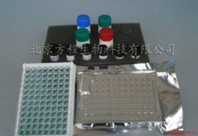 北京酶免分析代测 玉米细菌性枯萎病菌(Erwinia stewartii)ELISA Kit价格
