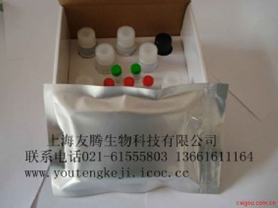 免疫抑制酸性蛋白(IAP) 酶免试剂盒