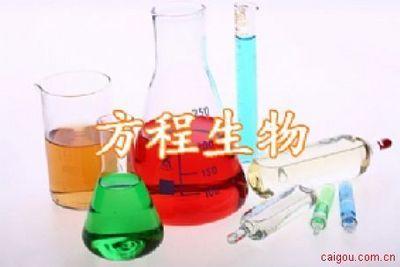 北京折扣价格Streptozotocin链脲佐菌素价位 产地:SigmaS0130