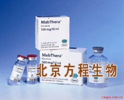 北京优级生化试剂1-Naphth 1 acetate  乙酸-1-奈脂最低价格 品牌 上海
