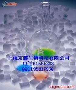 人脱氢表雄酮硫酸酯(DHEA-S)ELISA Kit