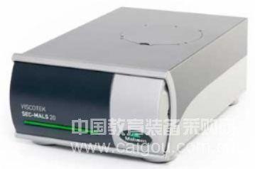 Viscotek SEC-MALS 20多角度光散射GPC/SEC检测器