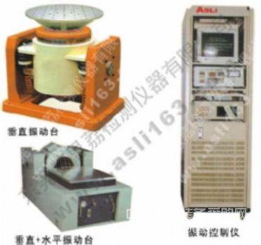 产品开发用的振动试验机 变频电磁机械振动台培训