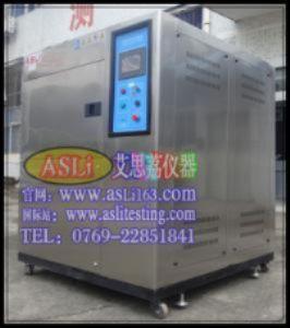 绥化耐候試驗機(紫外線/日光式) 电池紫外线耐候试验机