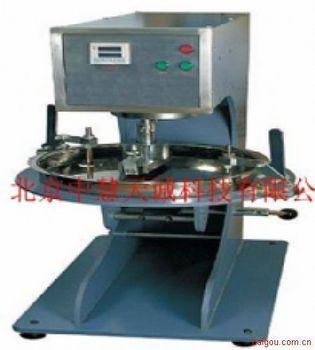 湿轮磨耗仪 型号:CJDZ-YD-0752