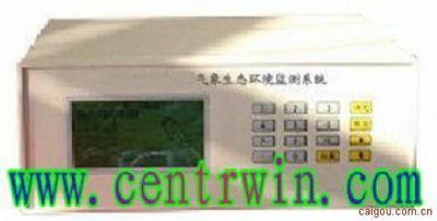 气象生态环境监测仪 型号:BYTD-ZS1