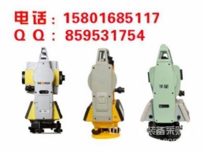 河南省郑州市中海达华星HTS-221系列全站仪代理商