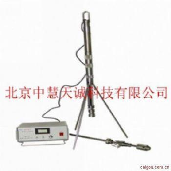 井径点测仪(小孔径) 型号:CJDZ-JY-2