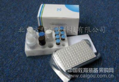 ELISA试剂盒现货供应小鼠M-CSF  ELISA Kit检测价格