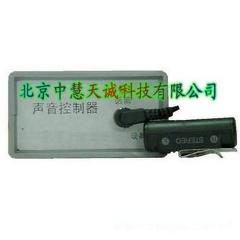 声音控制器(带定时记时计数器) 型号:BT-U313