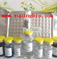 人乳铁蛋白(LF)ELISA试剂盒