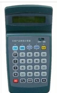 油料产品密度计算器 石油产品密度计算器 润滑油密度计算器H24636