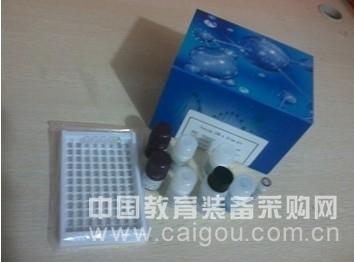 大鼠巨噬细胞炎性蛋白1α(MIP-1α/CCL3)酶联免疫试剂盒