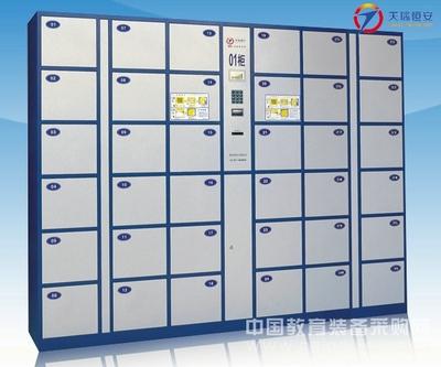 厂家直销电子寄存柜、自动存包柜