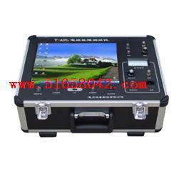 煤矿电缆故障测试仪/煤矿电缆故障检测仪  型号:HAD-TMK-2