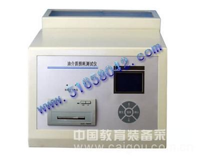 油介损体积电阻率测试仪/油介损体积电阻率检测仪  型号:HA19101