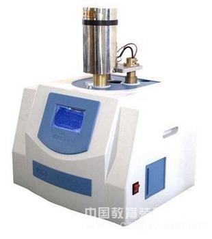 煤质分析仪(基水份 全水份 灰份 挥发份 固定碳 硫含量 发热量) 型号:NJK-02A