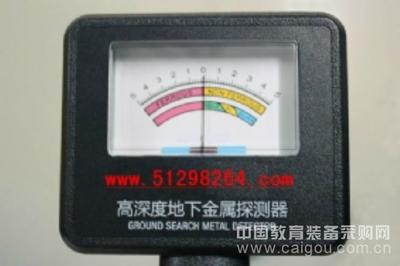 可充电式金属探测器/金属探测器