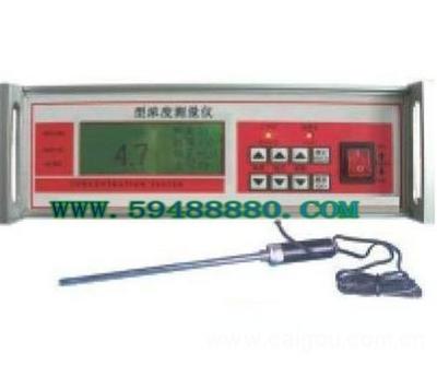 在线纸浆浓度测量控制仪 型号:JUDHYD-III