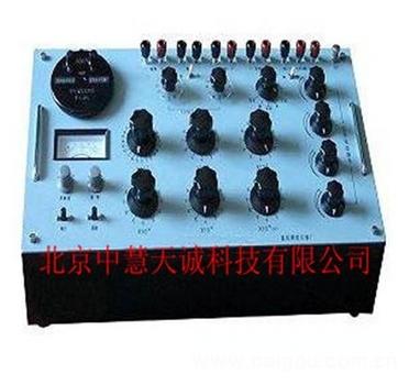 教学用组合式直流电位差计 型号:DZDMC