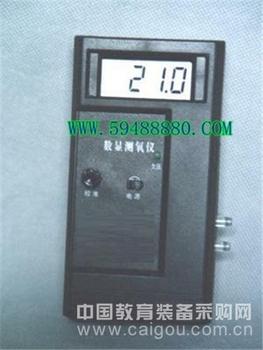 便携式数显测氧仪 型号:XCSY7-12B