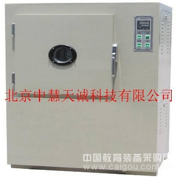 老化试验箱(A型) 型号:KDY/UY-401A