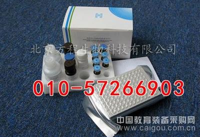 小鼠骨成型蛋白7(BMP-7)代测/ELISA Kit试剂盒/说明书