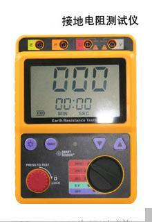 接地电阻表 型号:XM-AR4105B