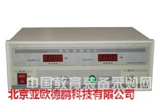 继电器吸合/释放电流测试仪/继电器测试仪/干簧管测试仪