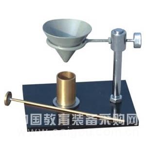 自由膨胀率测定仪 自由膨胀率检测仪 膨胀率测定仪 型号:YX-WX-2000